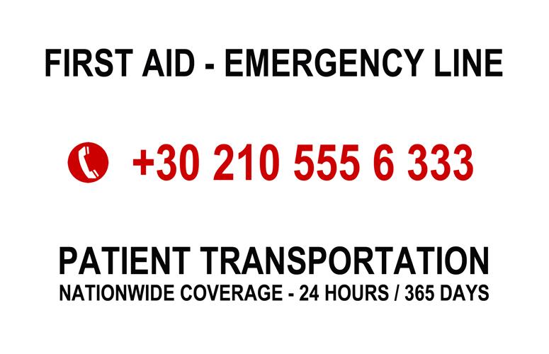 First Aid Ambulance - Emergency Line