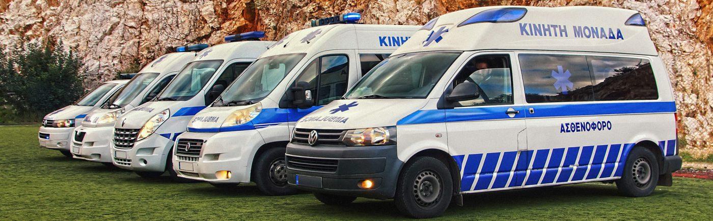 Στόλος Ασθενοφόρων First Aid Ambulance