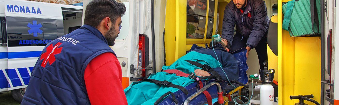 Μεταφορά Ασθενούς - Επείγουσα Διακομιδή