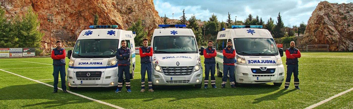Διασώστες First Aid Ambulance
